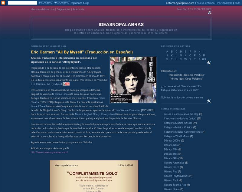 ideasnopalabras-en-blogger-julio-2008